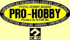 Pro-Hobby