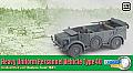 Dragon 1/72 Horch Heavy Uniform Personnel Vehicle Type 40