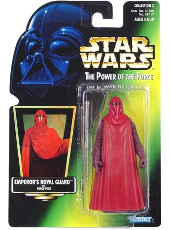 Star Wars POTF2 Royal Guard