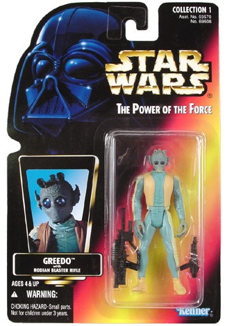 Star Wars POTF2 Greedo